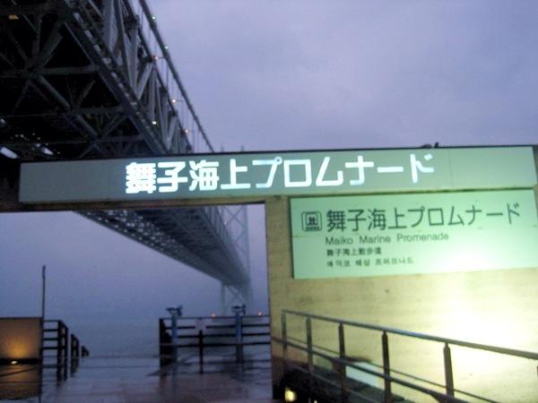 10.30.2011_326_1616