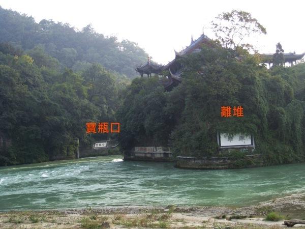 10.29.2012_951_0924字