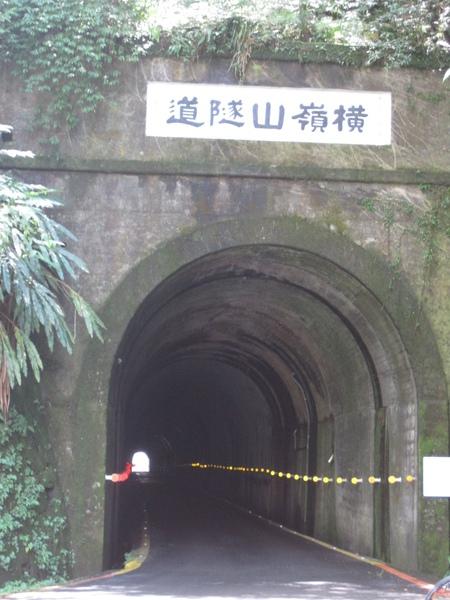 橫嶺山隧道口.1.JPG