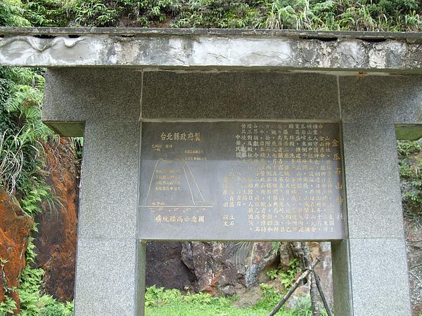 金瓜石16.JPG