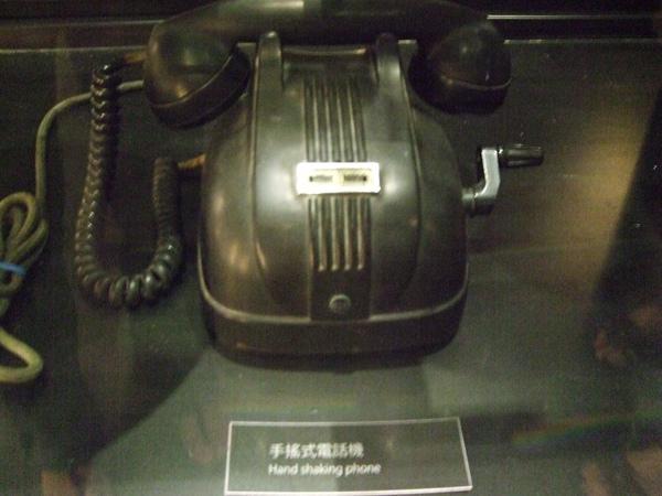 黃金博物館51.JPG