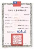 certificate_dr_ho02.jpg