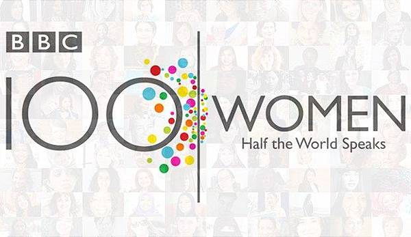 pakistani-bbc-100-women-feat1.jpg