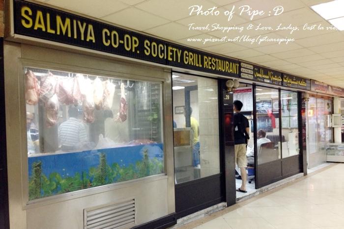 Salmiya coop society裡頭的烤肉店
