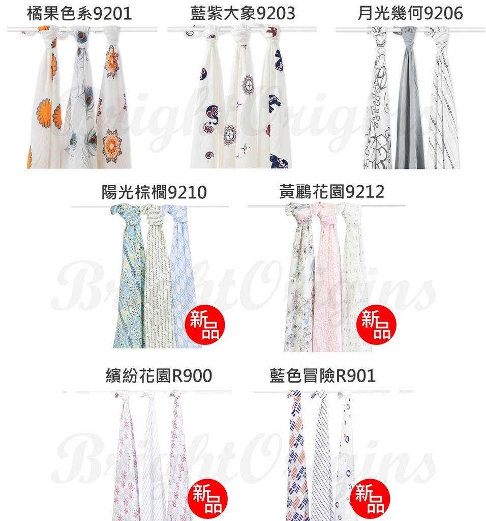 105.6.13竹纖維包巾