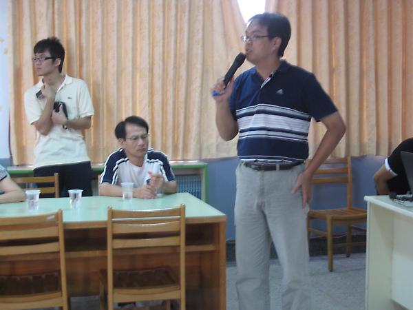 第一學期期初會議
