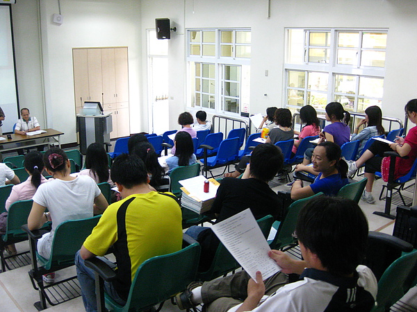 教師職勤訓練
