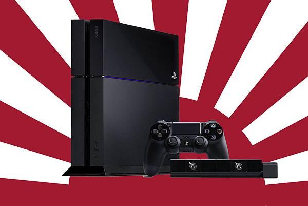 _Sony_PS4_044237_