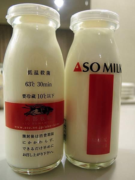 阿蘇牛奶-1