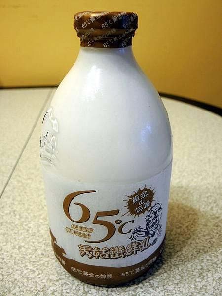 吉蒸鮮乳-1
