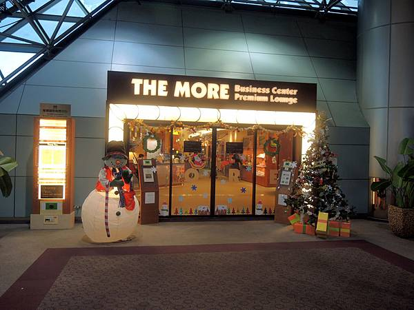 The MoreT2_1411_1.jpg
