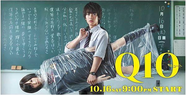 Q10-0