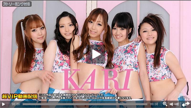 kari-1