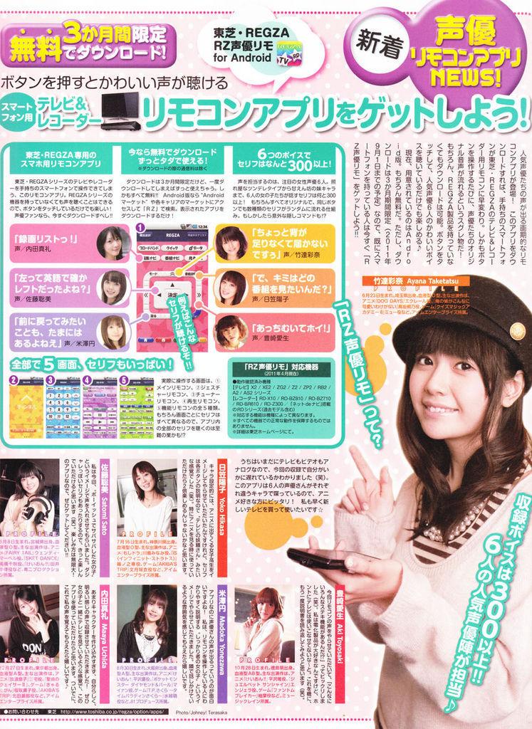 NEWS-2011-06-11.jpg