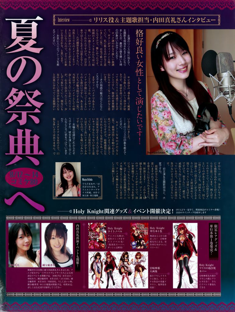 NEWS-2011-11-03.jpg