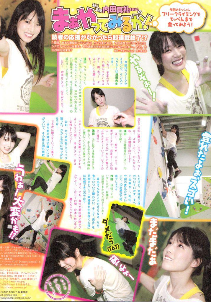 NEWS-2011-11-14-1.jpg
