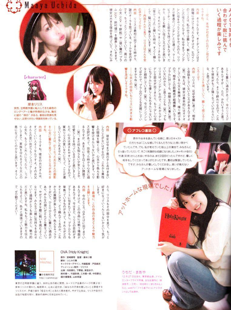 NEWS-2011-11-14-2.jpg