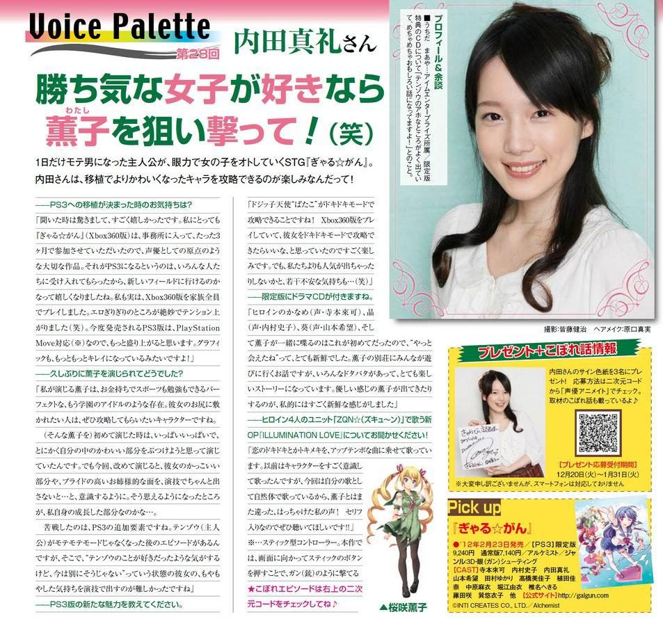 NEWS-2011-12-20.jpg