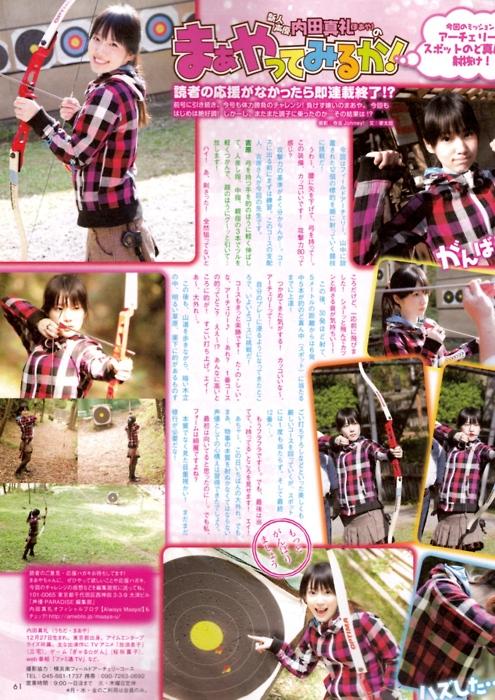 NEWS-2011-12-29.jpg