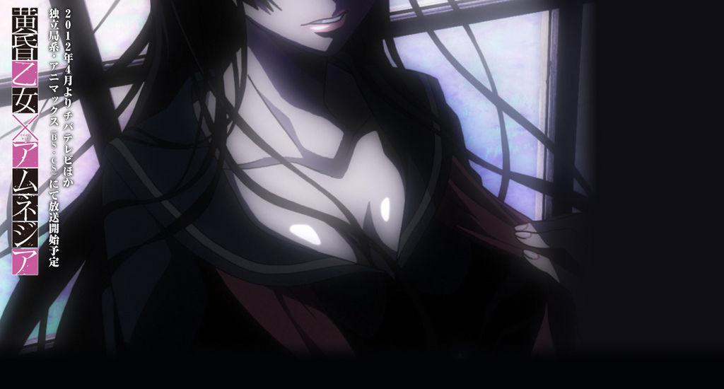 黃昏少女×失憶幽靈