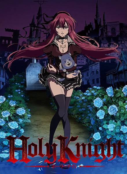 Holy Knight-BD