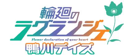 OVA-2