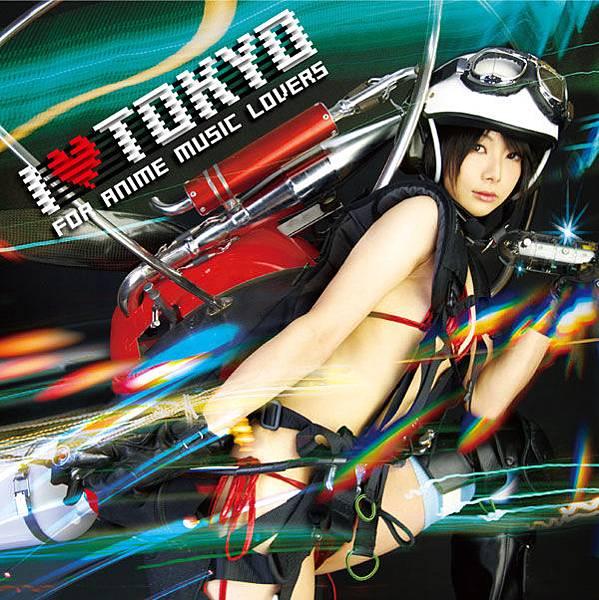 Ushijima-I Love Tokyo
