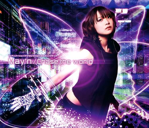May'n-Chase the world(初回限定盤)