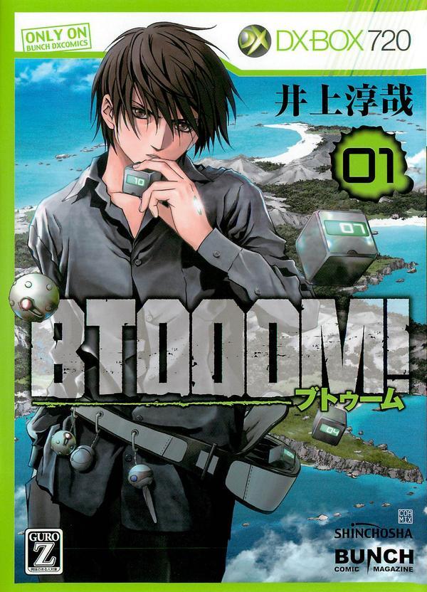 BTOOOM!-1