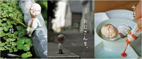 小大叔日記-PHOTO-0