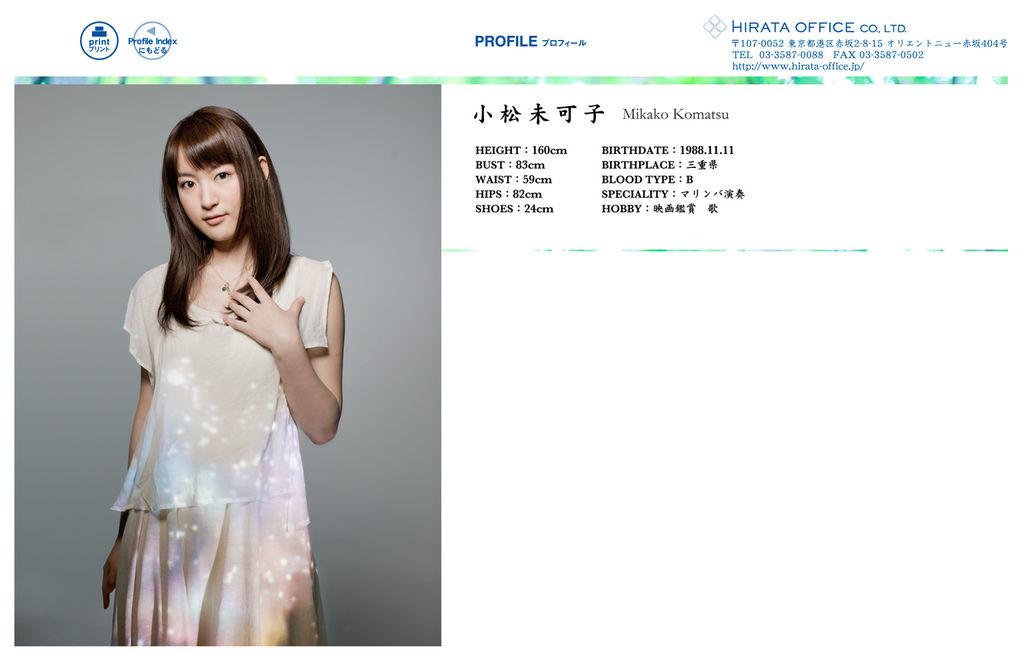 Hirata-Profile