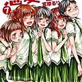 戀愛研究所-COMIC-7