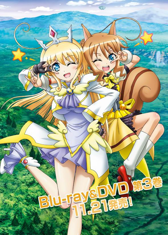 DOG DAYS-BD3