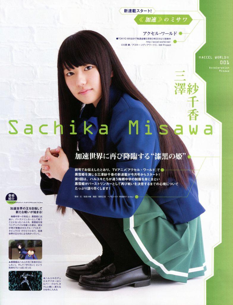 NEWS-2012-05-11-1