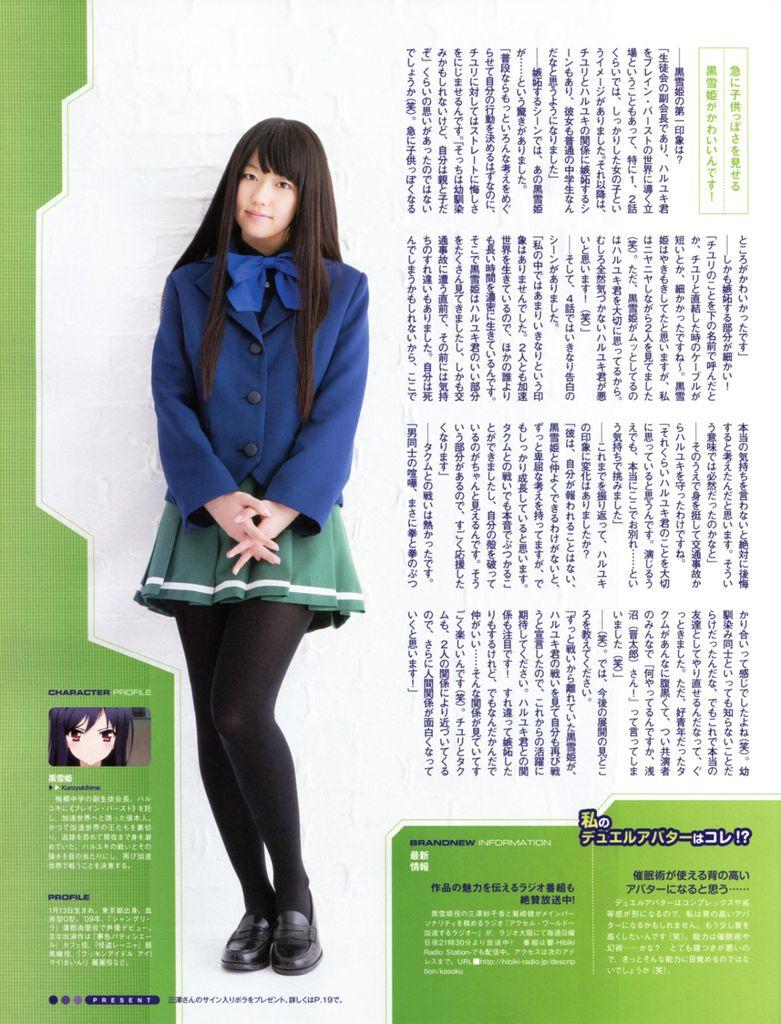 NEWS-2012-05-11-2