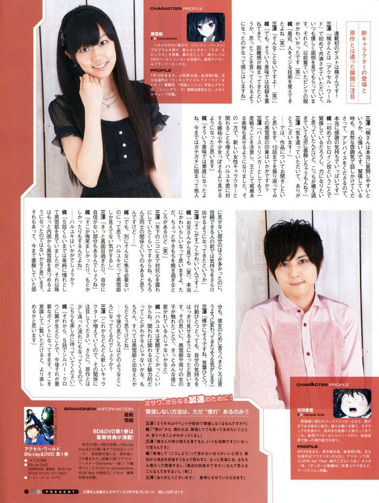 NEWS-2012-06-16-2