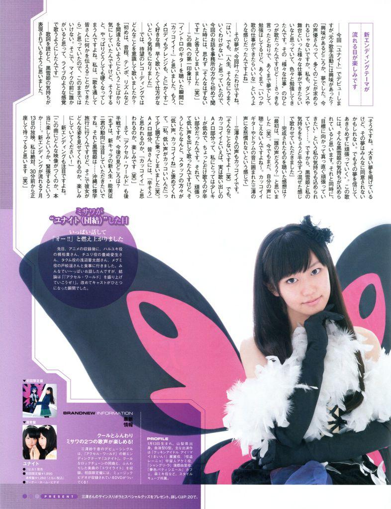 NEWS-2012-07-08-2
