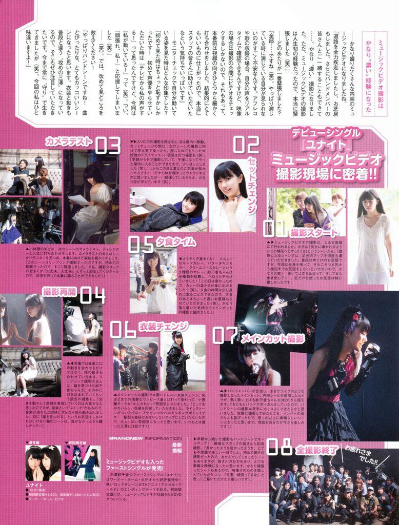 NEWS-2012-08-17-2