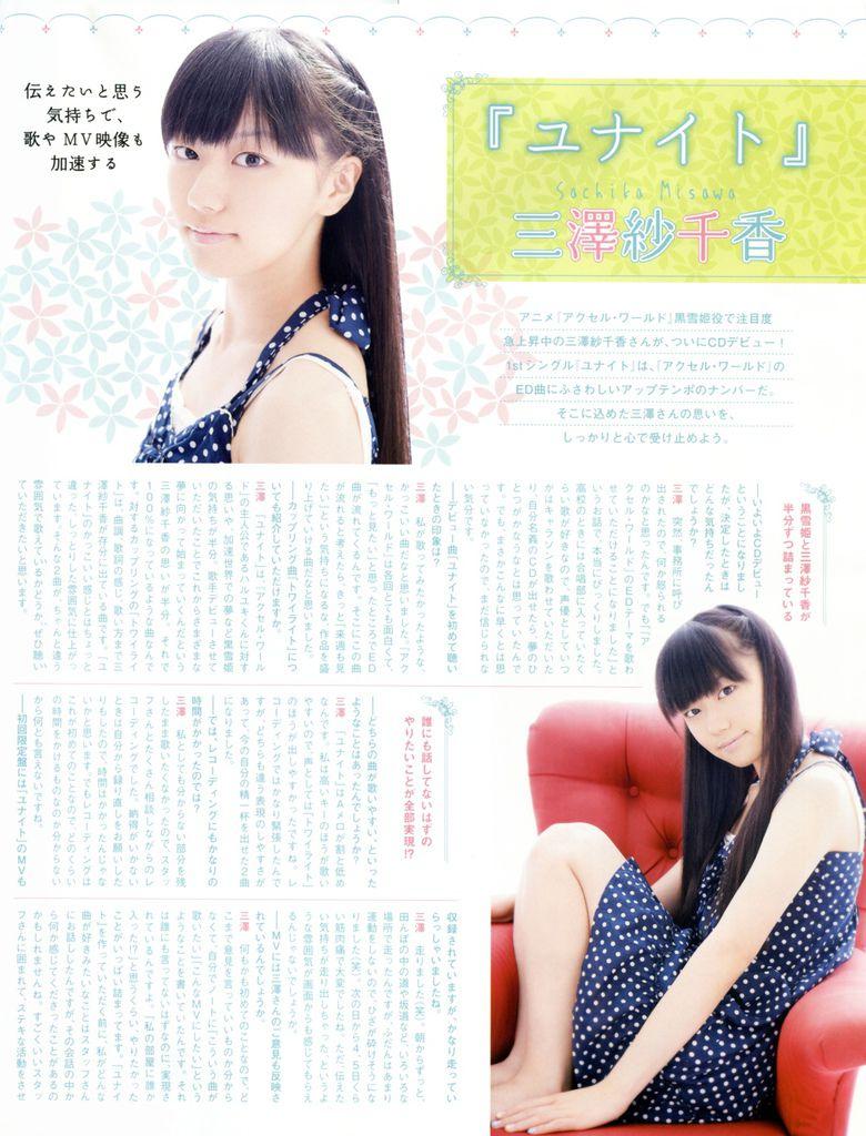 NEWS-2012-08-31-1