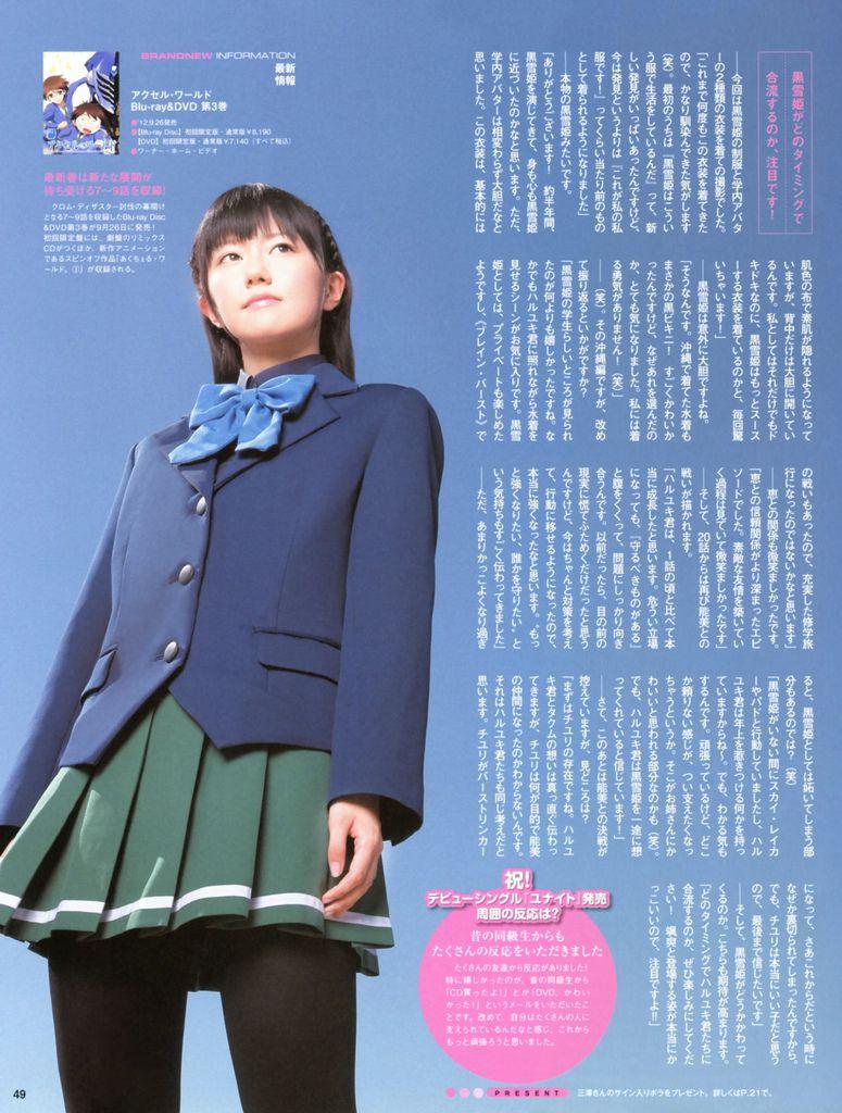 NEWS-2012-09-13-2