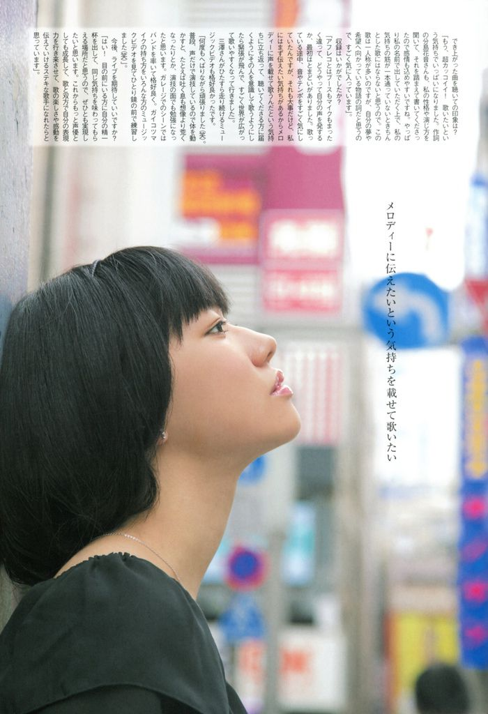 NEWS-2012-10-11-3