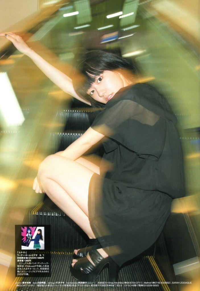 NEWS-2012-10-11-5