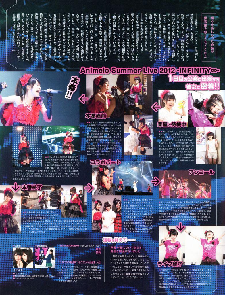 NEWS-2012-10-19-2