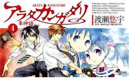 革神語-COMIC-04
