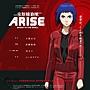 攻殼機動隊ARISE
