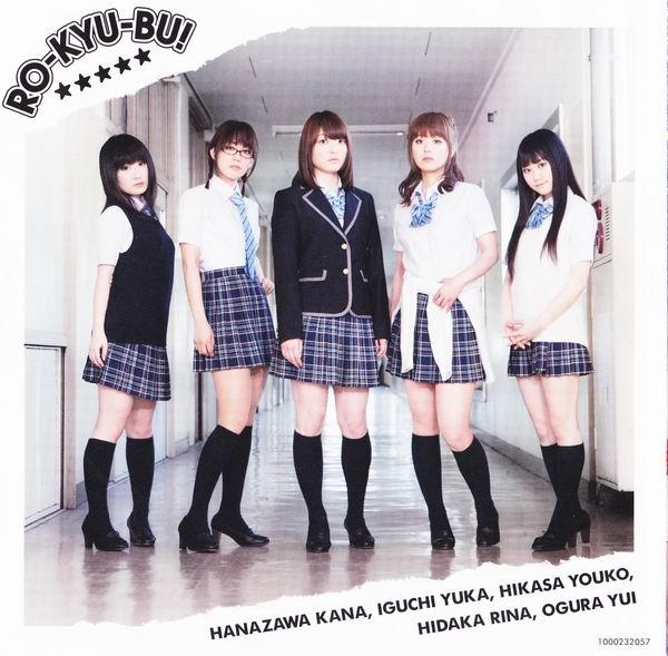 RO-KYU-BU!-CD-2
