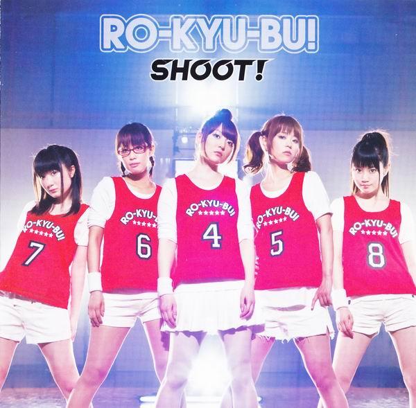 RO-KYU-BU!-CD-1
