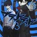 BLOOD LAD 血意少年-COMIC-3