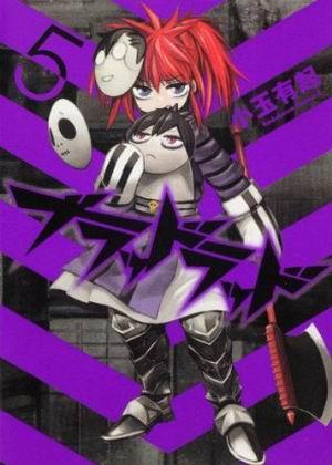 BLOOD LAD 血意少年-COMIC-5