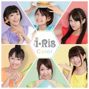 iRis-S1-2